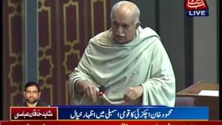 Mehmood Khan Achakzai Addressing National Assembly