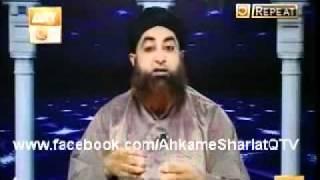 Qtv per aurton ka aana.....By Mufti Akmal Sahab.