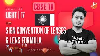Light L-17 (Sign Convention of Lenses and Lens Formula)   CBSE 10 Science Chapter 10 NCERT   Vedantu