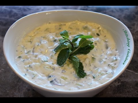 Persian Cucumber & Yogurt Salad