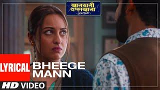 Bheege Mann Lyrical | Khandaani Shafakhana | Sonakshi, Badshah,Varun S |Rochak Kohli,Altamash Faridi
