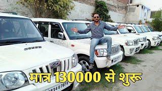 खरीदें मनपसंद कार Second Hand Car Bazar, lucknow,Lko masti....