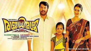 Rajadhi Raja Full Movie