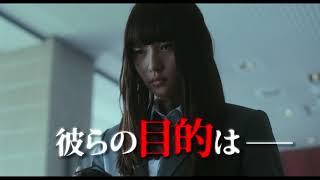 映画「人狼ゲーム マッドランド」予告編