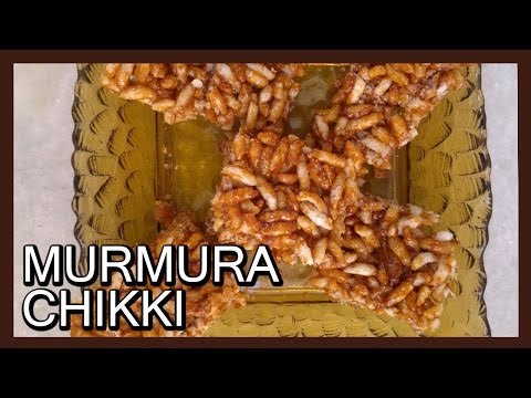 Home Made Murmure ki Chikki | Murmura Chikki recipe | Gajak Recipe by Healthy Kadai