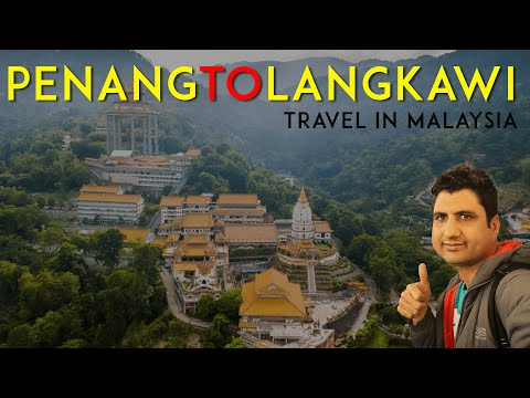 Penang to Langkawi Ferry   Travel in Malaysia