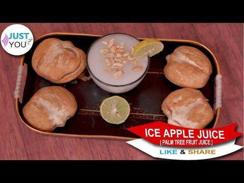 Ice Apple Juice Recipe |  Very Healthy Recipe For Hot Summer