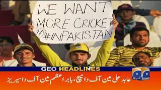 Geo Headlines  09 AM   3rd October 2019