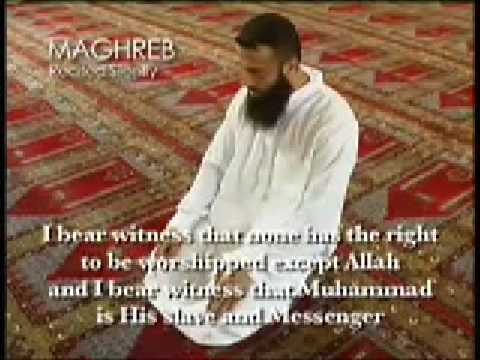How to Pray in Islam - How to Make Salaat
