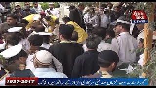 Karachi: Governor Sindh laid to rest