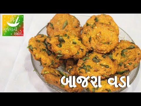 Bajri Na Vada | Recipes In Gujarati [ Gujarati Language] | Gujarati Rasoi