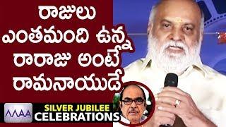 Raghavendra Rao Speech At Movie Artists Association Silver Jubilee Celebrations Day 3