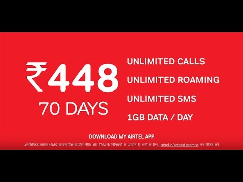 Airtel Prepaid Promise: Rs. 448 for 70 Days
