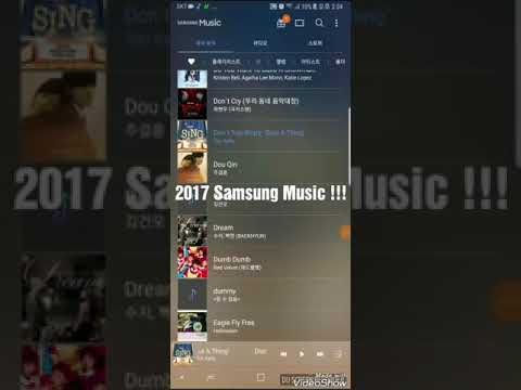 Awesome Samsung Music !!!