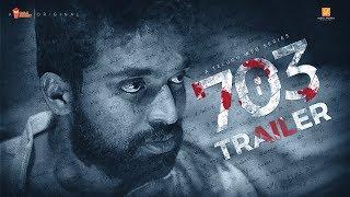 703 | Telugu Web Series | Official Trailer | A Chai Bisket Original