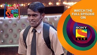 मंदारची अन्विताकडे प्रेमाची कबुली | महाराष्ट्राची हास्य जत्रा | Best Scenes | सोनी मराठी