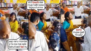Ranu Mondal's Unbelivble FIGHT wid A Lady FAN Asking For An Autograph in Grocery Store