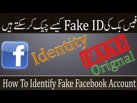 How To Identify Facebook Fake Account in Urdu/Hindi