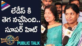 Balakrishnudu Movie Public Talk | #Balakrishnudu Public Response | Nara Rohit | Regina | Mani Sharma