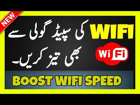 How To Speed Up Your Wifi Internet On Android Phone | Boost Wifi Speed | #Technical Urdu/Hindi