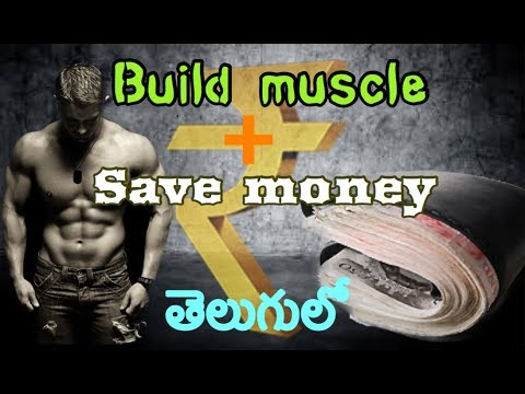 Bodybuilding on budget | cheap bodybuilding diet plan in Telugu || dedicos fitness ||
