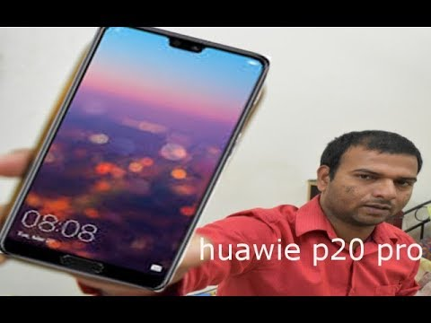 huawei p20 pro full specification || technical fahim