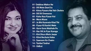 Super Hit Couple Songs (✔️2) Udit Narayan Vs Alka Yagnik Old Hindi Songs Bollywood 90