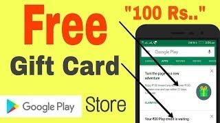 Free Google Play Code New Update # google Free Gift Card # CoolArmy
