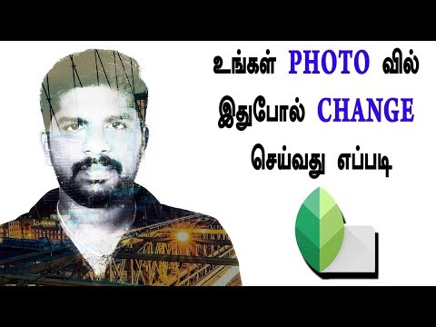 How to Change Background in Your Photo using Google Snapseed App - loud oli Tamil Tech News