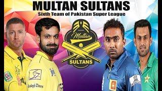 Multan Sultans | Sixth Team of Pakistan Super League | PSL 2018