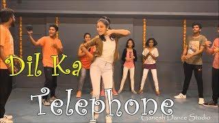 Dil Ka Telephone | Dream Girl | Bollywood Dance | Choreography Ganesh Manwar