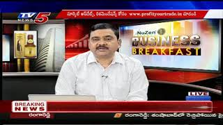 29th May 2020 TV5 News Business Breakfast | TV5 Money | Vasanth Kumar Special