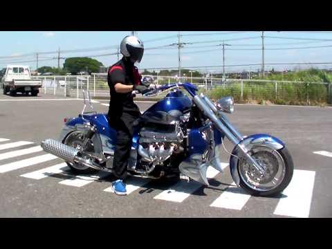 19  V8 8000cc Motorcycle  BOSS HOSS Burnout