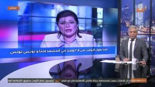 #x202b;معتز مطر يكشف سر هجوم الاعلام المصري علي دوله تونس !!#x202c;lrm;