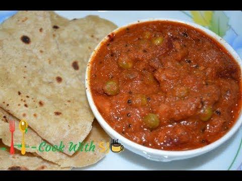 Mixed Vegetable Masala | Mix Veg Kurma For Chapathi | CookWithSJ