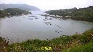 五塊田-釣魚翁-大廟-布袋澳(^o^)/