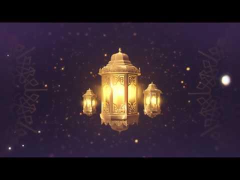 Lantern Moon Ramadan Ident