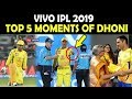 IPL 2019 TOP 5 Moments Of MS Dhoni Angry Moments Heart Touching Emotions