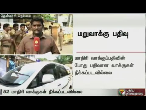Live report: Status of re-polling in booth no.56 in Tenkasi constituency