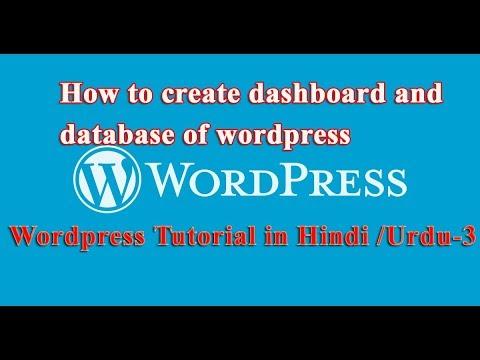 create dashboard and database of wordpress in Hindi