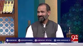 Subh E Noor - 30 March 2018 - 92NewsHDPlus