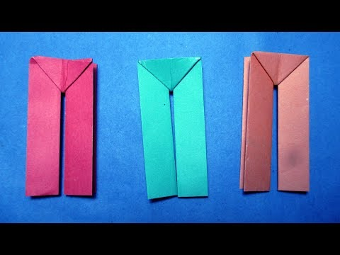 Origami-How to Make Paper Dress Pants ? origami paper pants making easy instructions step by step.
