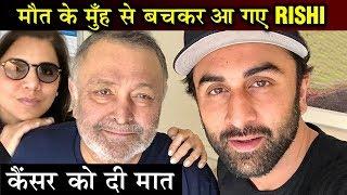 Rishi Kapoor To Return To India On This Date   Details Revealed   India लौट आ रहे है Rishi Kapoor