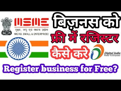 How to Get MSME free business Registration In India  Udyog Aadhar Registration Process