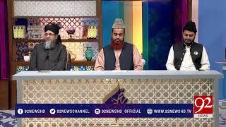 Subh E Noor - 11 October 2017 - 92NewsHDPlus