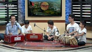 Download آهنگهای زیبا توسط سعید داود و کیهان - ویژه پخش آنلاین / Bamdad Khosh - Online Segment Video