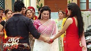 Raghu - Maya की होगी शादी   Gathbandhan   27th July 2019   Upcoming Episode