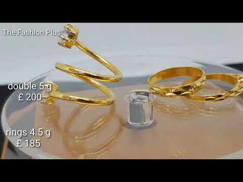 Gold Rings Designs with WEIGHT and PRICE