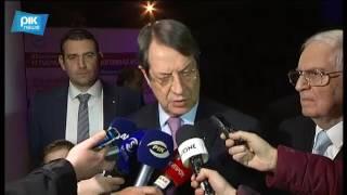 22.02.2017 - Cyprus News in Turkish - PIK