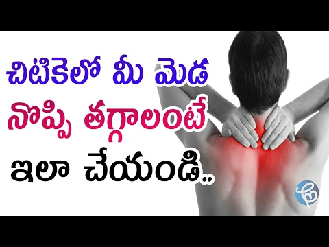 Home Remedies for Easing Neck Pain | Health Tips | Challenge Mantra